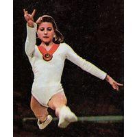 Автограф Ольги Корбут - советской гимнастки, четырёхкратной олимпийской чемпионки.