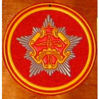Шеврон (красный и черный)