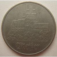Германия (ГДР) 5 марок 1972 г. г. Мейсен
