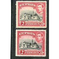 Кипр. Георг VI. Перистерона церковь. (144А и 144В)
