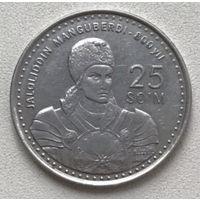 Узбекистан 25 сум 1999 г.