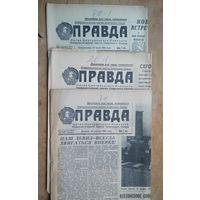 "Газета ""Правда"". 1961 г. 5 номеров. Цена за 1."