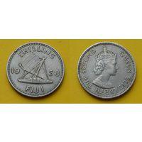 Фиджи 1 шилинг 1958г. первый возраст Елизаветы II