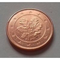 1 евроцент, Германия 2020 A, AU