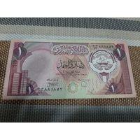 Кувейт 1 динар