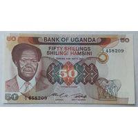 Уганда 50 шиллингов 1985 года UNC.