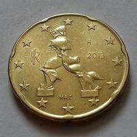 20 евроцентов, Италия 2013 г.