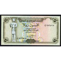 Йемен 50 риал 1997 г.