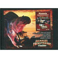 Перу. Пиротерия, вымершее млекопитающее, блок номерной