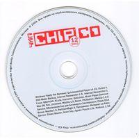 Диск от популярного журнала CHIP 12/2003