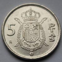 Испания, 5 песет 1984 г