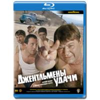Джентльмены удачи (Александр Серый) [1971, СССР, комедия, драма, BDRip 720p]