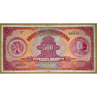 500 крон 1929г  -редкая-