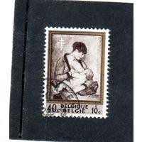 Бельгия.Ми-1258.Живопись.Женщина кормящая младенца. Серия: Помощь больным туберкулезом.1961.