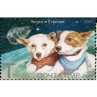 Приднестровье ПМР 2020, (698) Космос. Собаки побывавшие в космосе Белка и Стрелка. Фауна, **