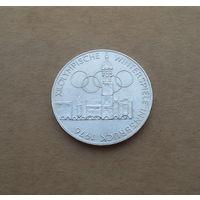 Австрия, 100 шиллингов 1976 г., зимние Олимпийские игры в Инсбруке, серебро