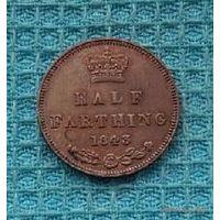 Великобритании 1/2 фартинга 1843 года. Виктория. Корона. (2)