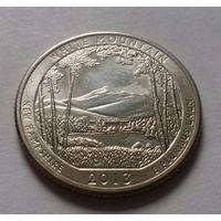 "25 центов, квотер США, нац. парк ""Белая Гора"" (штат Нью-Гэмпшир), P D"