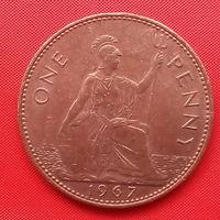 38-17 Великобритания, 1 пенни 1967 г.