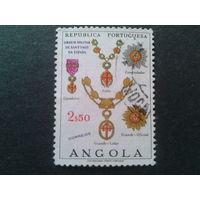 Ангола, колония Португалии 1967 военные португальские ордена