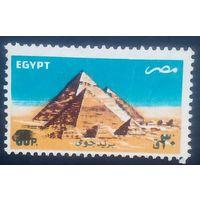 Египет пирамиды местная надпечатка