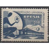 Универсальная выставка в Брюсселе 1958