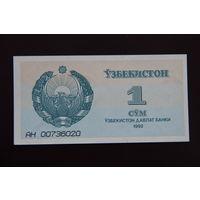 Узбекистан 1 сум 1992 UNC