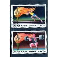 КНДР.Олимпийские игры.Москва.1980