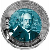"Гана 2 седи 2020. ""Готтлиб Даймлер и Карл Бенц"". Монета в капсуле, подарочном футляре; сертификат; коробка. Титан 15гр."