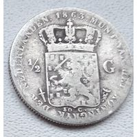 Нидерланды 1/2 гульдена, 1863 6-5-10