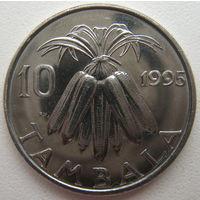 Малави 10 тамбала 1995 г.