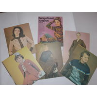 Набор открыток СССР, Волшебный клубок, выпуск 27