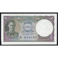 Цейлон / CEYLON_01.06.1948_1 Rupee_P#34_UNC