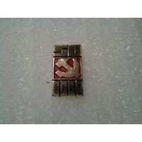 Значок. СССР 50