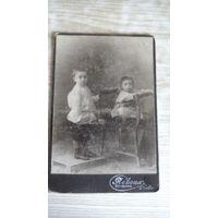 Фотография двух детишек. Воронеж