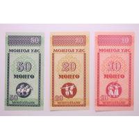 Монголия, 10+20+50 менге 1993-1995 года.