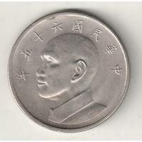 Тайвань 5 доллар