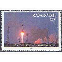 Казахстан космос старт ракета
