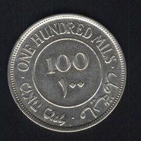 Палестина 100 милс 1942 г. Серебро. Нечастая.
