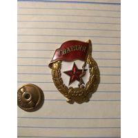 Гвардия ВОВ (1)