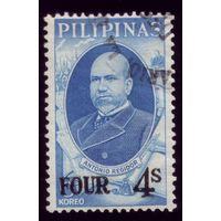1 марка 1971 год Филиппины 980