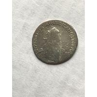 15 копеек 1766