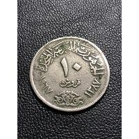 10 пиастр Египет