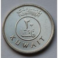 Кувейт 20 филсов, 1997 г.