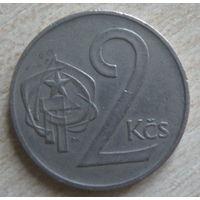 Чехословакия 2 кроны 1972 год