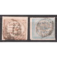 140 лет!!! 1877, АЛВАР, ИНДИЙСКИЕ КНЯЖЕСТВА (СЕРИЯ) 2шт. продаются, остальные в других лотах.