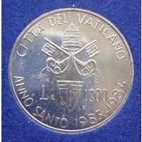 "Ватикан 1000 лир  1983-84 г. Иоанн Павел II - ""Новый Год"", серебро"
