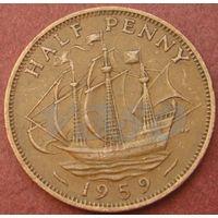 5965:  1/2 пенни 1959 Британия