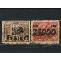 Польша Респ 1923 Надп Стандарт #185,186