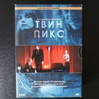 "Телесериал ""Твин Пикс"" (Twin Peaks). Сезон 1-2 (12 DVD-дисков)"